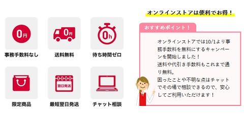 [10/1~]ワイモバイルもウェブで事務手数料無料 新料金プランで機種割引無しもiPhone6s 1.6万円~,iPhone7も値下げ