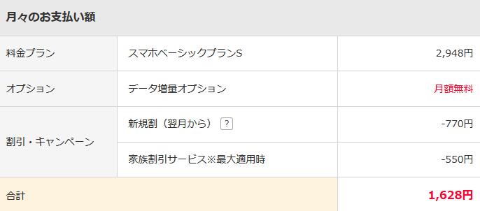アマゾンでXperia 8がタイムセールに!定価5.4万円→3.4万円へ大幅値引き-ポイント還元も対象 (ワイモバイル版)