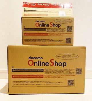 ドコモオンラインショップの注文-配送手配がサービス向上 発売日前の連続機種変更も可能に