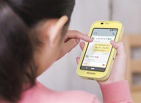 ドコモのキッズ携帯用新料金プラン月額500円「キッズケータイプラン2(Xi)」とは?使える内容と契約条件