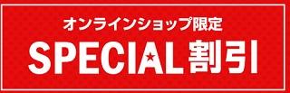 2/29 ドコモiPhone XR値下げ 機種変更でも2.2万円値引きの在庫限りセール開始
