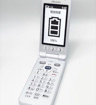 [購入レビュー]ドコモ 2020年最新実質0円~携帯電話 らくらくホン F-01M電池持ちを検証