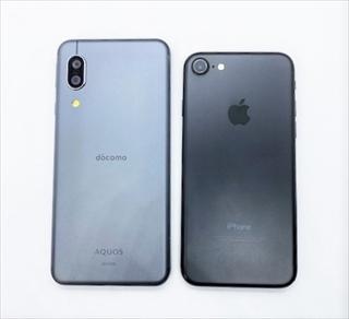 2020年2月ドコモスマホ値下げ iPhone7など端末購入割引/初めてスマホ購入サポートの割引方法変更