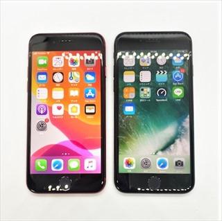楽天モバイル(MNO)iPhone SE2の2年利用総負担額を他社キャリアと比較