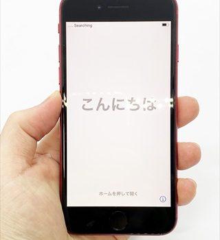 iPhone SE2(第2世代,2020)を楽天モバイル自社エリアで使う-繋がっているバンドを確かめる方法