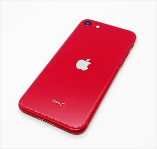 [8月30日~]ワイモバiPhone SE2購入も対象 スマホ契約特典が日曜日もお得に