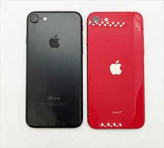 [9月4日~]9月はiPhone値下げの季節!ワイモバイルがiPhone7 32GB値下げ iPhoneSE2価格比較