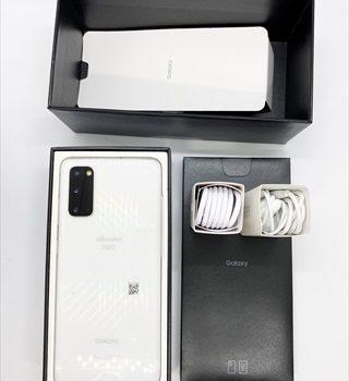 [ドコモ5Gスマホ]Galaxy S20 SC-51Aレビュー&評価 5G通信以外の進歩や強み、機種変更するメリット