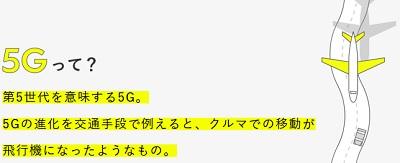 Xperia初の5Gスマホ「Xperia1 II」と旧型4Gスマホ Xperia1・Xperia5の性能・価格の違い