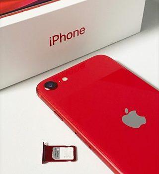 iPhone SE2をプリペイド契約で使う方法-eSIMと組み合わせて 使いすぎ防止・子ども用スマホにも