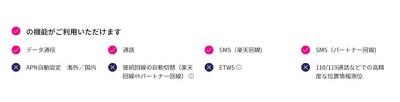 [値引きクーポン]Xiaomi Redmi Note 9Sは楽天モバイル(自社回線) UN-LIMITプランで利用可能