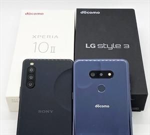 [実機レビュー]docomo最新格安スマホ LG Style3とXperia10 IIを使い比べ/CPU・カメラで選ぶならどっち?