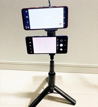 [小さいのに高品質]スマホ2台固定も出来る小型三脚 au Galaxy S20 Ultra先着購入特典レビュー