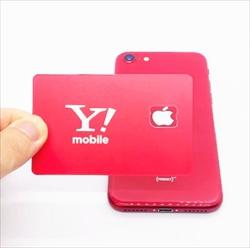モバイル 日 ワイ iphone8 発売