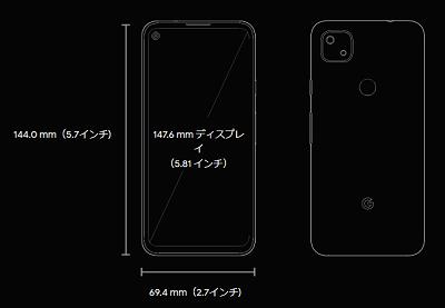 [日本発売決定]iPhone SE2とGoogle Pixel4a 買うならどっち?特徴比較・評価