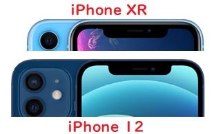 iPhone12/12ProにiPhone11やXRのケース・フィルムは使える?6.1インチモデルのアクセサリー互換性