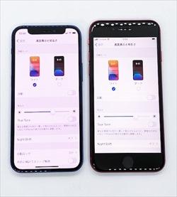 [12/1~]ドコモiPhoneSE2在庫処分か 端末購入割引増額 一括3.5万円から