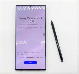 12月4日~12月31日限定 Galaxy Note20 Ultra/Fold2などハイエンドモデル購入最大3万円現金キャッシュバック実施