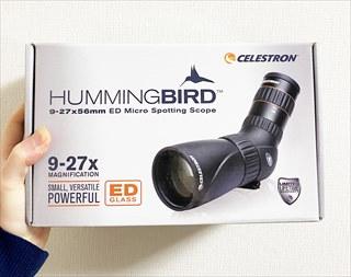 [米アマゾン輸入&レビュー]iPhone写真カメラズームを超強化 セレストロンHummingbird 9-27x56mmED作例