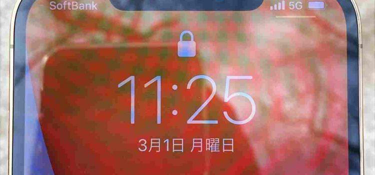 [3月14日まで]ワイモバイル新料金プラン・iPhone12も対象 ソフトバンクから番号移行15000円キャッシュバック