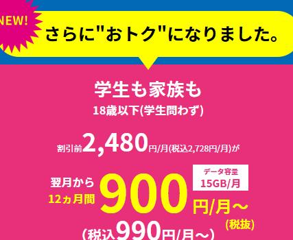 ついにUQモバイルiPhone11販売解禁 激安4万9680円~ アハモ・povoより安い料金選べる