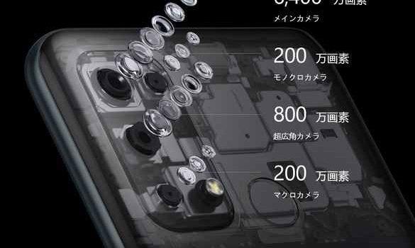 [2万円から買える5Gスマホ]OPPO Reno5AとOPPO A54の違い・スペック比較評価-価格と発売日情報