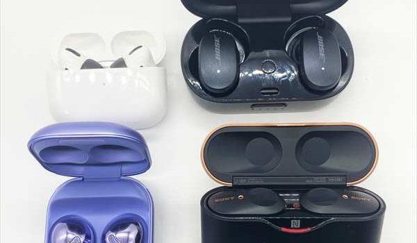 [比較評価]値下したAirPods Proの違い Bose QC Earbuds, Galaxy Buds Pro, Sony WF-1000XM3・ノイズキャンセリングおすすめ