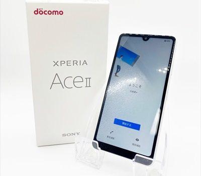 2021年7月29日~ドコモ人気スマホ Xperia Ace2を1.2万円に値下げ 機種変更が安い