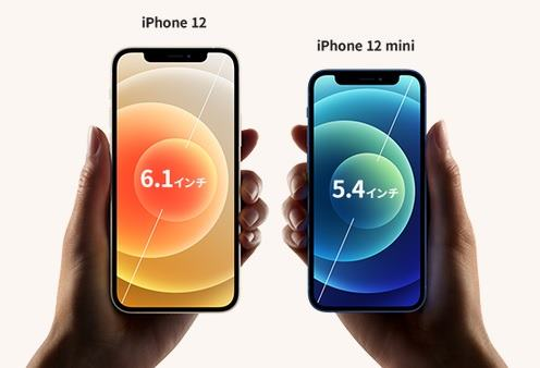 [ニュース]UQモバイルでiPhone12販売開始 販売価格・5Gは使える?アップルストア価格より安いか比較