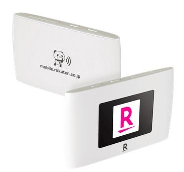 楽天のRakuten WiFi Pocket 2Bが本体1円+5000円相当還元 事務手数料無料&月額料金もずっと0円維持可能